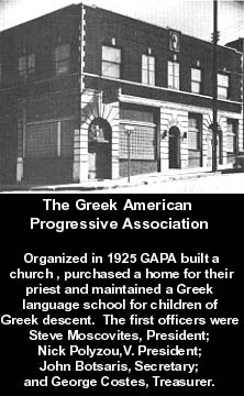 [Greek American Progressive Association]